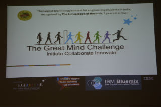 THE GREAT MIND CHALLENGE :IBM