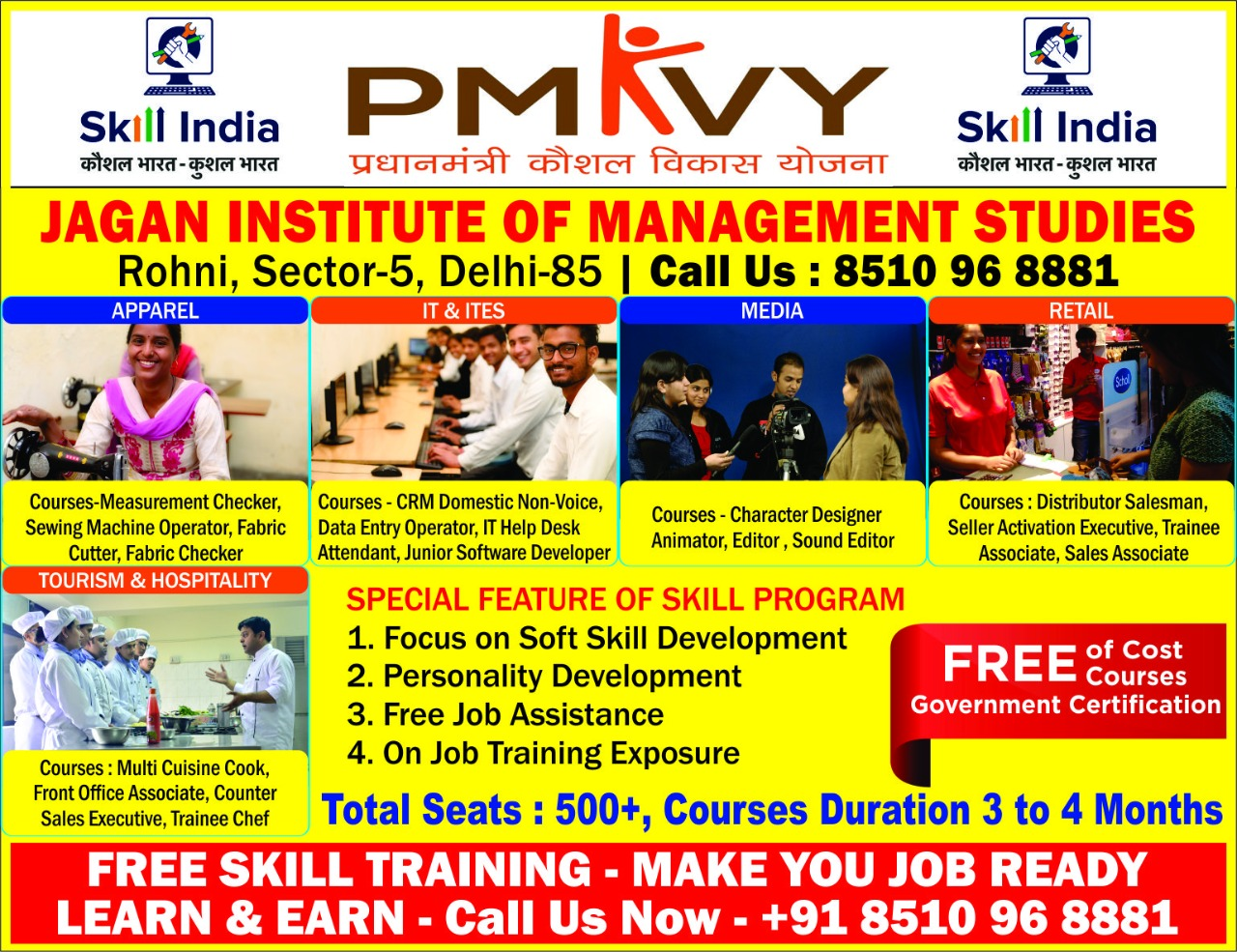 APPLICATIONS INVITED FOR ADMISSION TO PMKVY SCHEME IN VARIOUS SECTORS AND SPECIALIZATIONS.